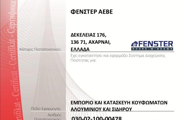 CERT_FENSTER_ISO_9001_GR